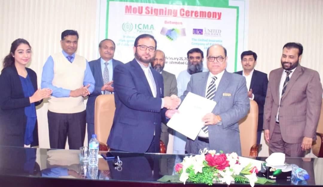 UIC Auto Guard agreement with ICMA Pakistan