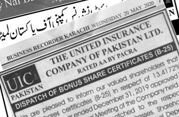 Dispatch/Credit of Bonus Share Certificates (B-25)